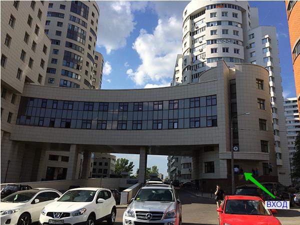 сбербанк россии суббота режим работы москва